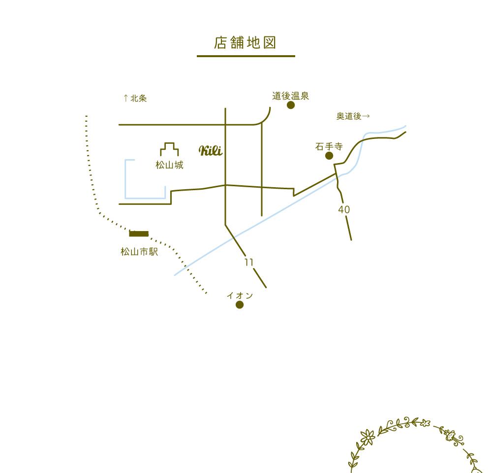 kili_店舗地図